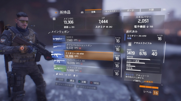 Tom Clancys The Division™_20160316115233