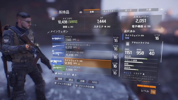 Tom Clancys The Division™_20160316115314