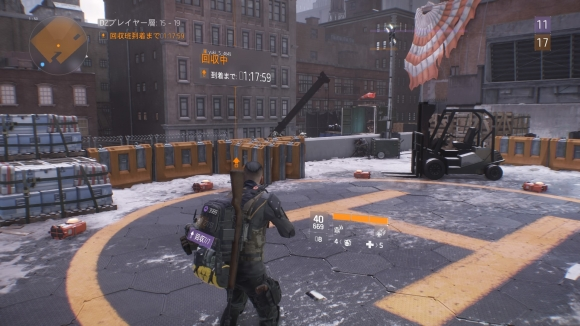 Tom Clancys The Division™_20160316144323