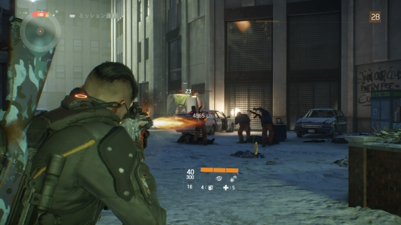 Tom Clancys The Division™_20160321194923