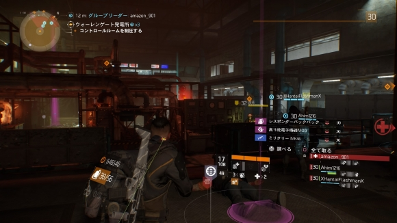 Tom Clancys The Division™_20160323004435