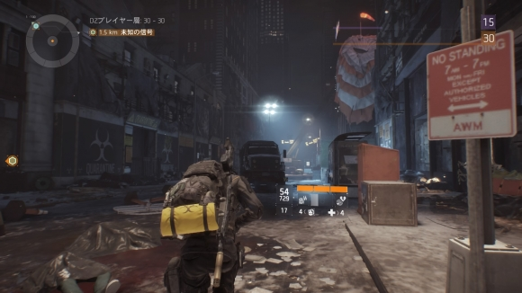 Tom Clancys The Division™_20160326200457