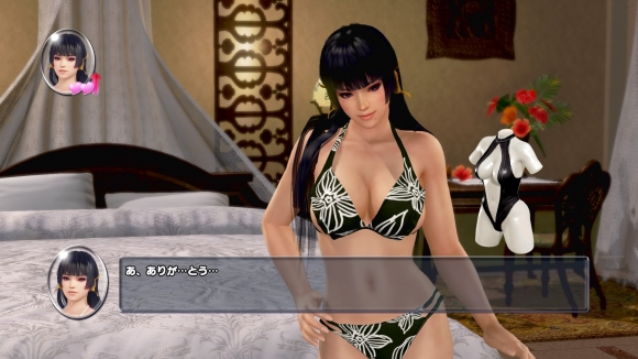 DEAD OR ALIVE Xtreme 3 Fortune_20160326195658