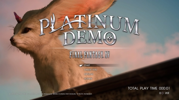 PLATINUM DEMO – FINAL FANTASY XV_20160402193818