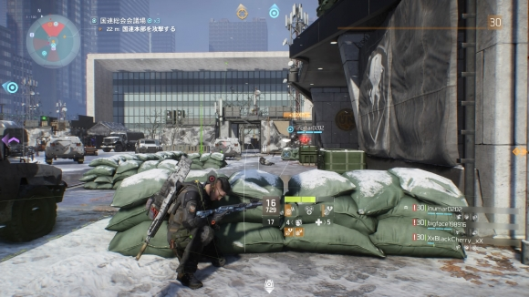 Tom Clancys The Division™_20160402214720