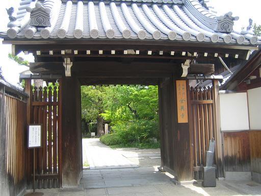 全興寺 玄関2