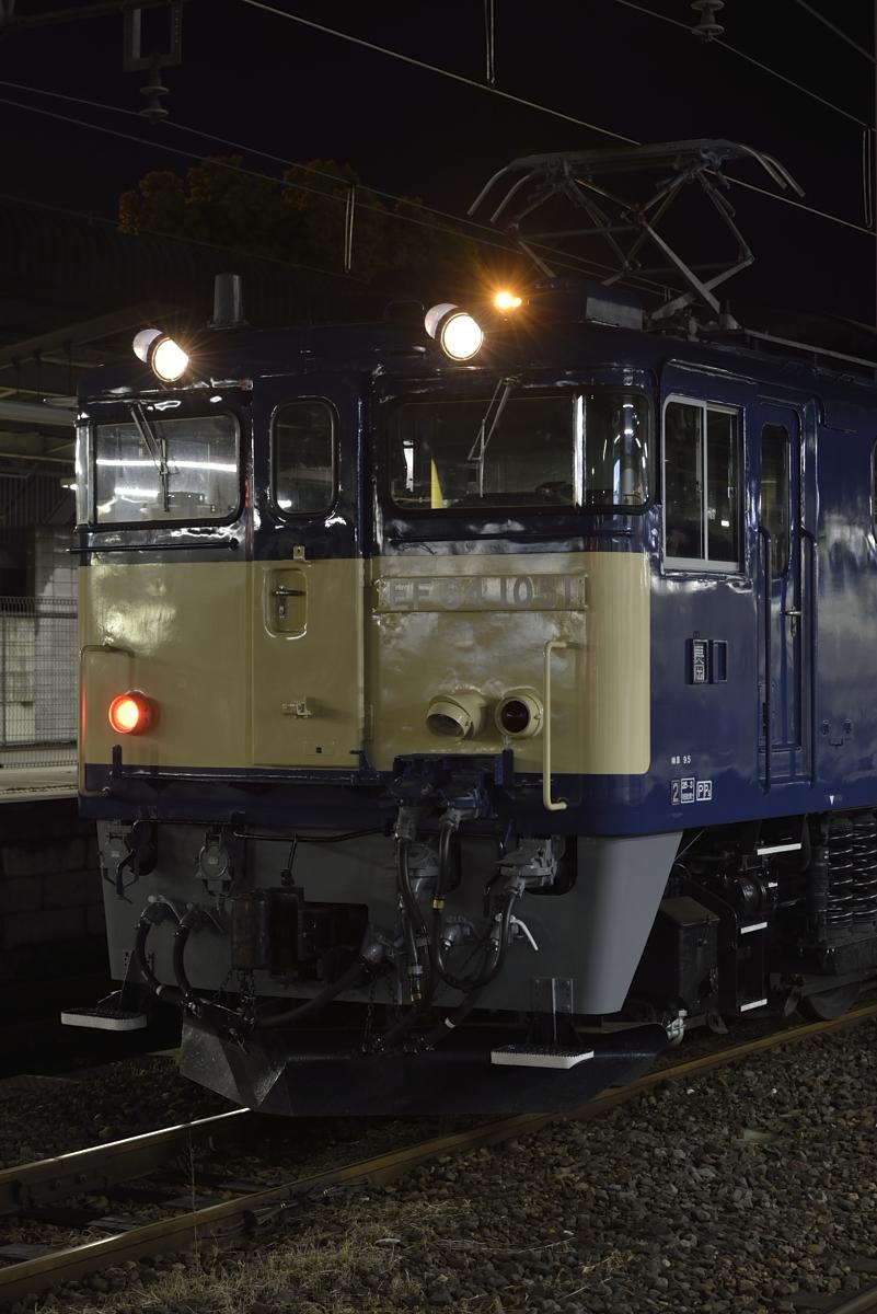_D8E3249.jpg