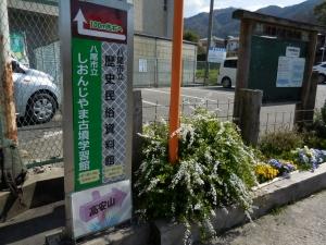 20160326_01服部川七丁目公園