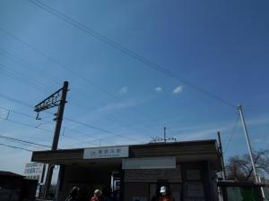 20160326_18服部川駅