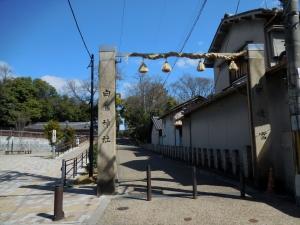 20160321_02白鳥神社