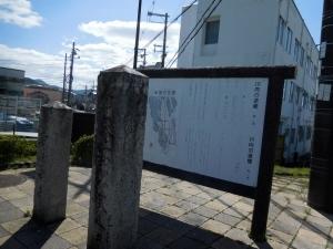 20160321_07川向の道標