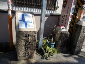 20160321_32道標