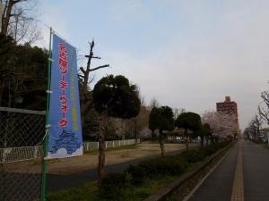 20160402_01熱田神宮公園