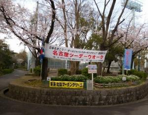 20160402_02熱田神宮公園