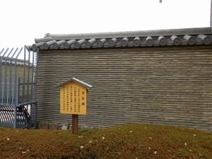 20160402_18清洲城信長塀