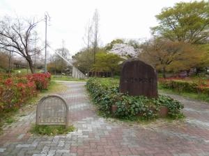 20160403_23茶屋ヶ坂公園