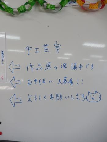 OTaki1.jpg