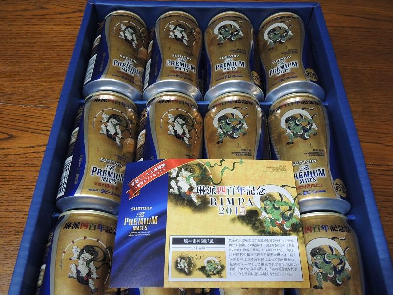風神・雷神デザイン缶