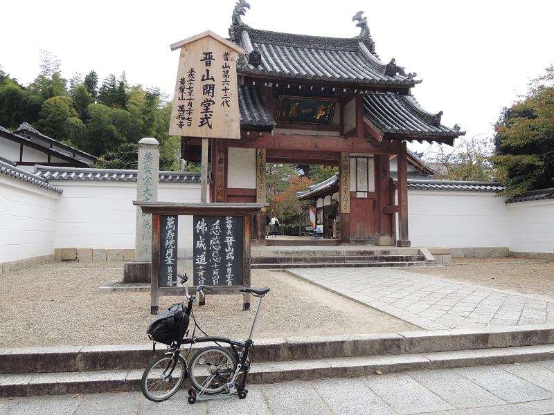 黄檗山万福寺