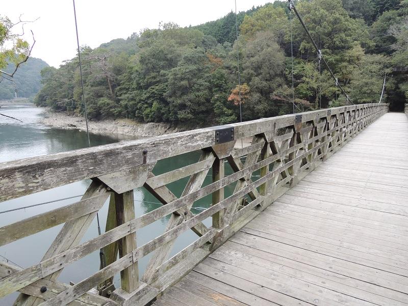 天ヶ瀬吊橋からの眺め その2