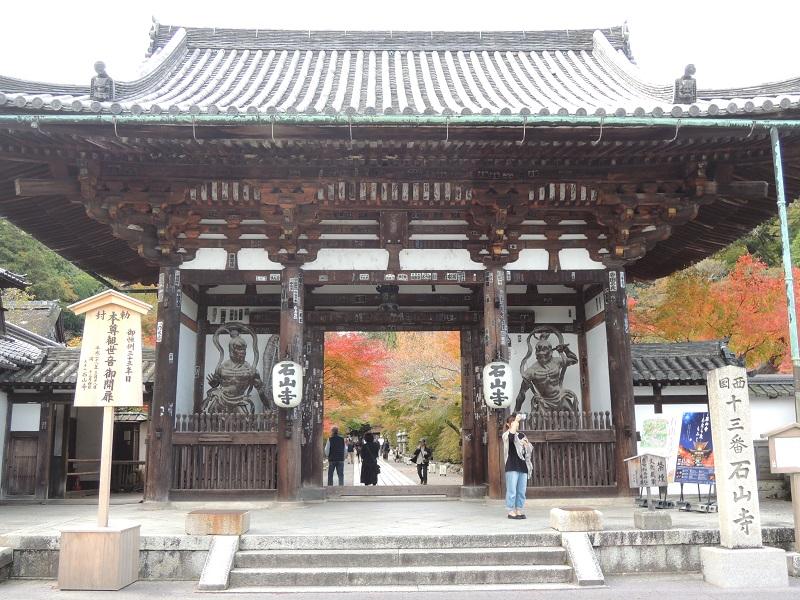 石山寺 山門
