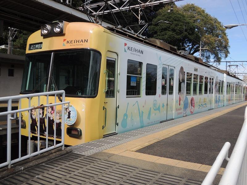 京阪石坂線 ラッピング電車