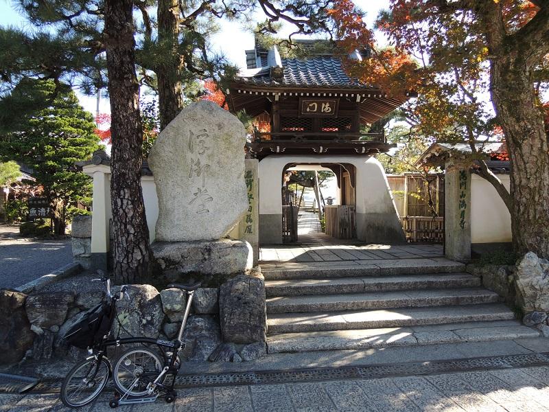 浮御堂(満月寺) 正面
