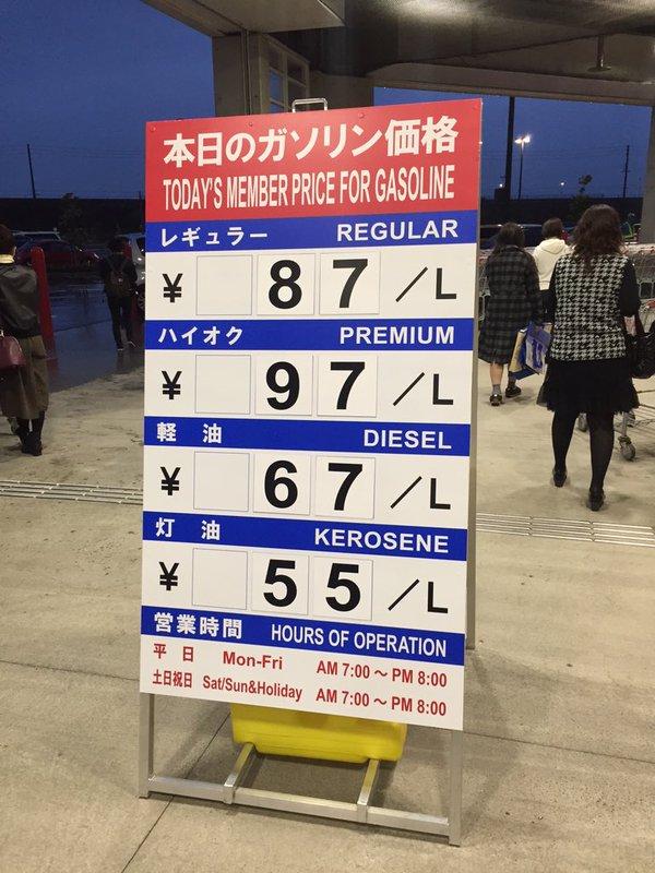 https://blog-imgs-84-origin.fc2.com/o/u/g/ougijirou/_cuppyrcwoaabpey.jpg