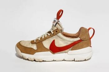 sachs-mars-yard-shoe-111.jpg