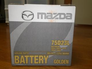 純正品のバッテリー