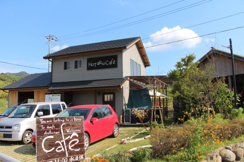 HotaRuCafe