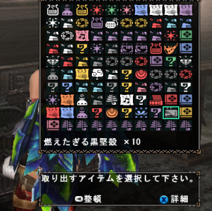 繧ケ繧ッ繝ェ繝シ繝ウ繧キ繝ァ繝・ヨ+(62)_convert_20151026173528