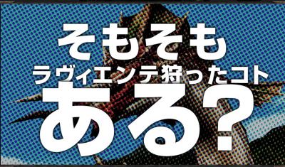繧ケ繧ッ繝ェ繝シ繝ウ繧キ繝ァ繝・ヨ+(114)_convert_20151113175630