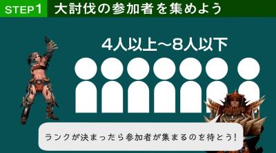 繧ケ繧ッ繝ェ繝シ繝ウ繧キ繝ァ繝・ヨ+(125)_convert_20151115075021