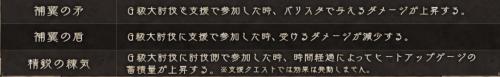 繧ケ繧ッ繝ェ繝シ繝ウ繧キ繝ァ繝・ヨ+(173)_convert_20151129082659