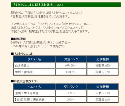 繧ケ繧ッ繝ェ繝シ繝ウ繧キ繝ァ繝・ヨ+(181)_convert_20151202172636