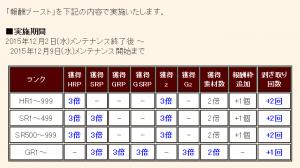 繧ケ繧ッ繝ェ繝シ繝ウ繧キ繝ァ繝・ヨ+(187)_convert_20151204172748