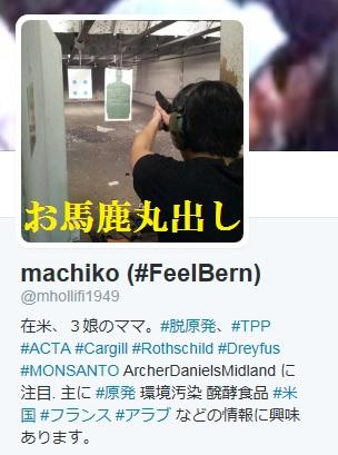 machiko www