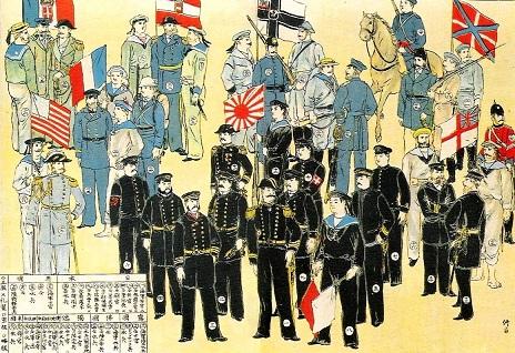 1900年に日本で描かれた、連合軍将兵の軍装