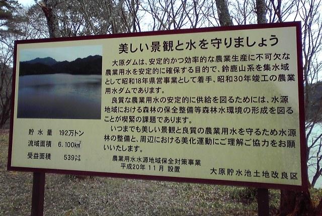2016_03_10_田村神社_028