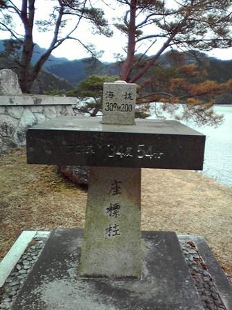 2016_03_10_田村神社_019