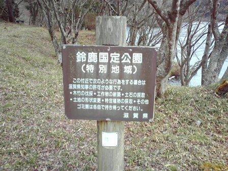 2016_03_10_田村神社_027