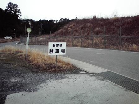 2016_03_10_田村神社_034