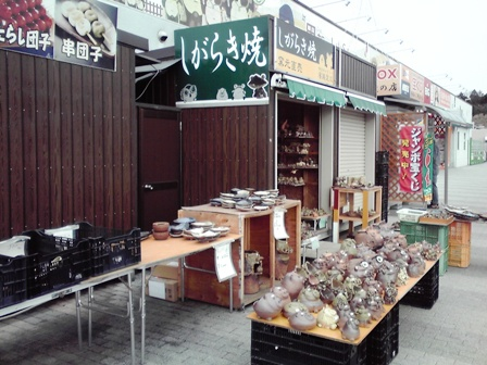 2016_03_10_田村神社_054