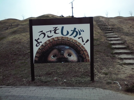 2016_03_10_田村神社_064