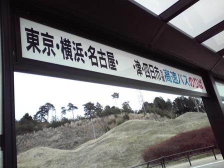 2016_03_10_田村神社_073
