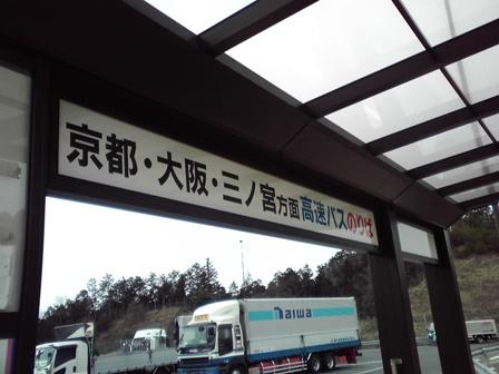 2016_03_10_田村神社_076