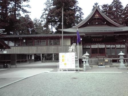 2016_03_10_田村神社_099