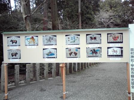 2016_03_10_田村神社_109