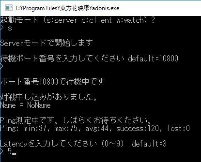 2016_03_16_通信対戦_23